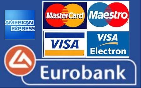 Τρόποι Πληρωμής: Πιστωτική/Χρεωστική/Προπληρωμένη Κάρτα